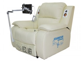 标准型音乐放松椅 型号LX-FSB
