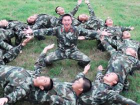 云南部队心理亚搏网站登录建设