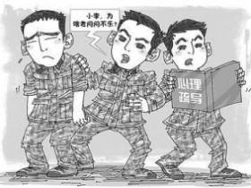 柳州战时公安心理亚搏网站登录建设