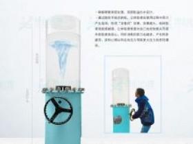 宣泄室设备-旋涡减压仪