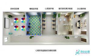 湖南学校亚搏体育官网地址亚搏体育官网入口建设