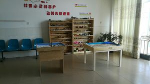 重庆学校心理亚搏网站登录建设